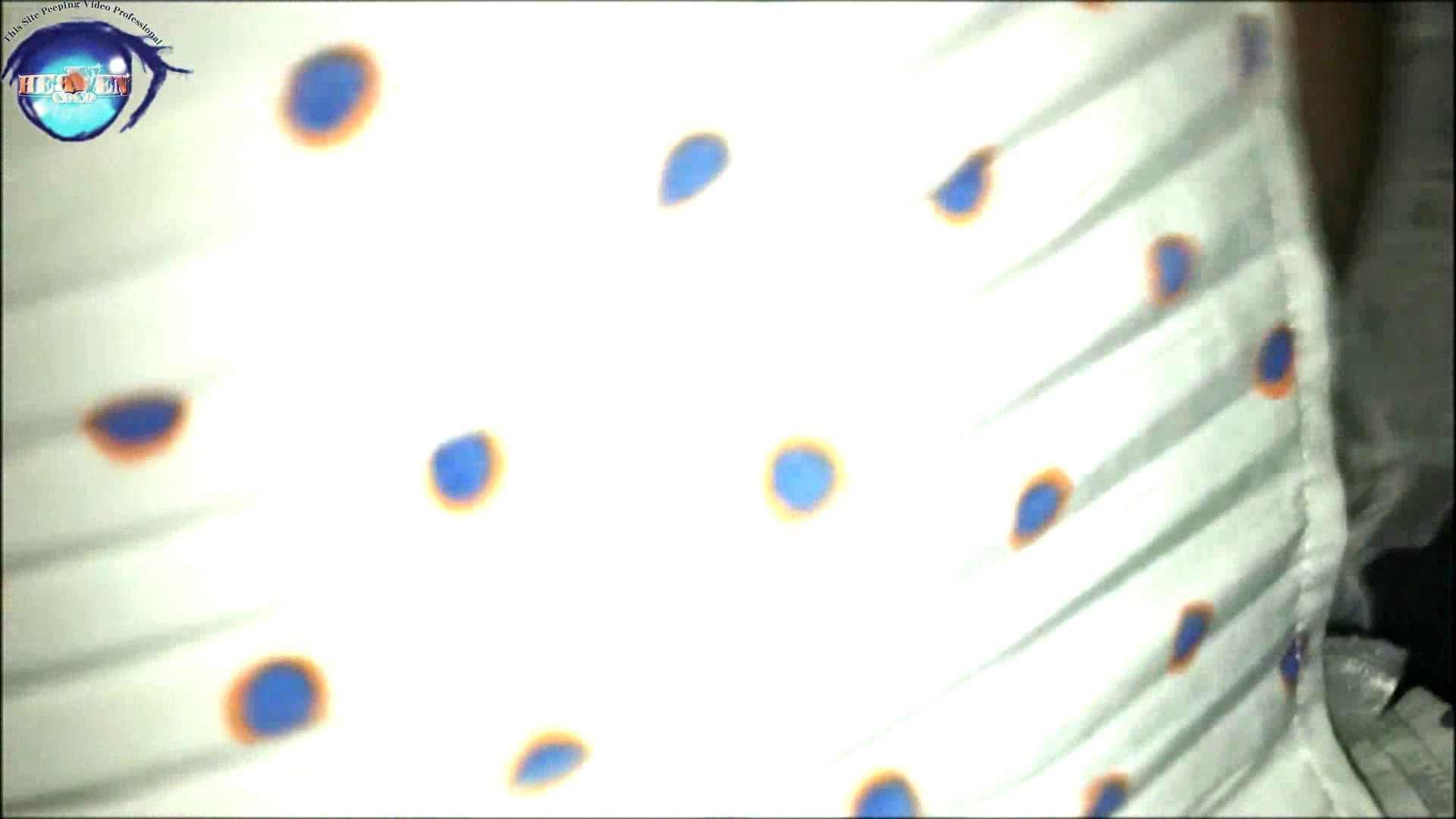睡魔 シュウライ 第参話 盗撮シリーズ | おまんこ見放題  107PIX 7