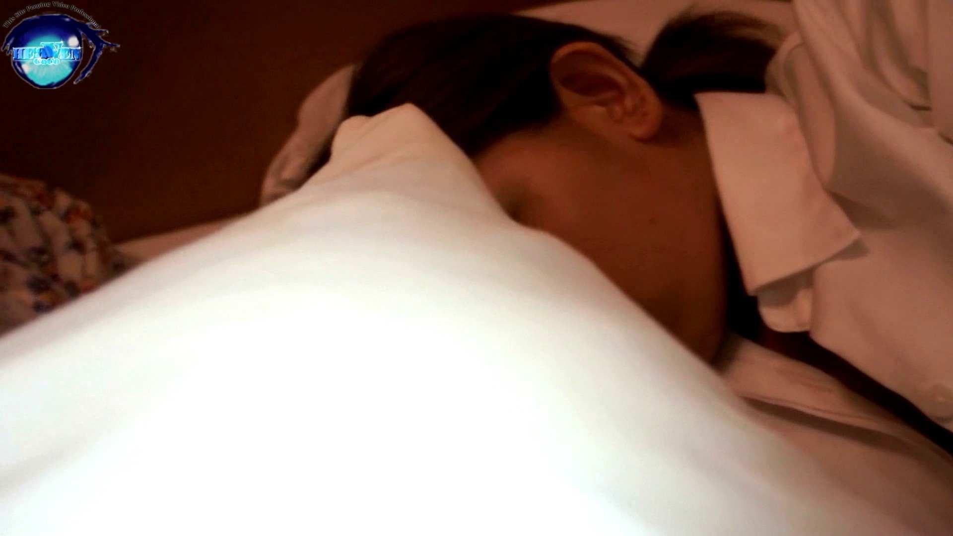 睡魔 シュウライ 第八話 盗撮シリーズ  106PIX 76
