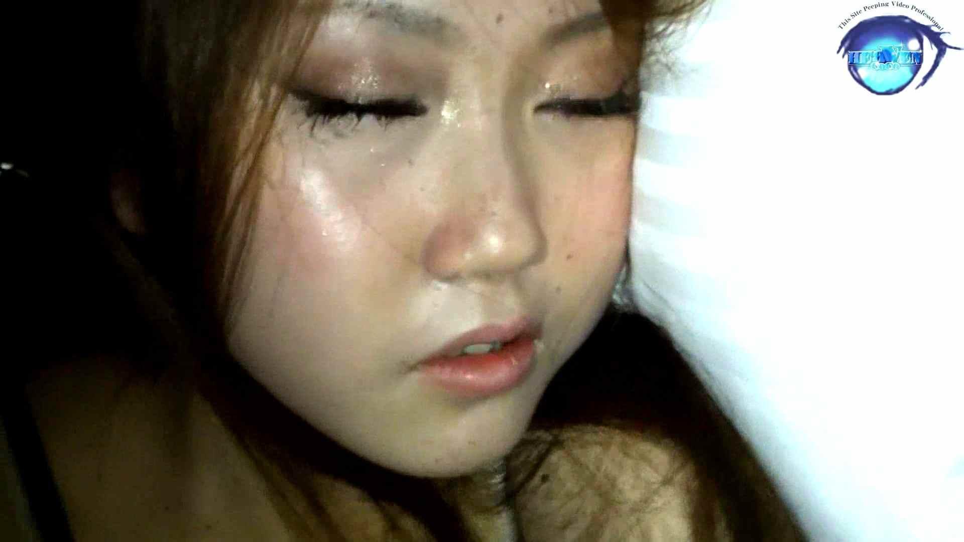 睡魔 シュウライ 第十一話 女子大生のエロ動画  103PIX 15