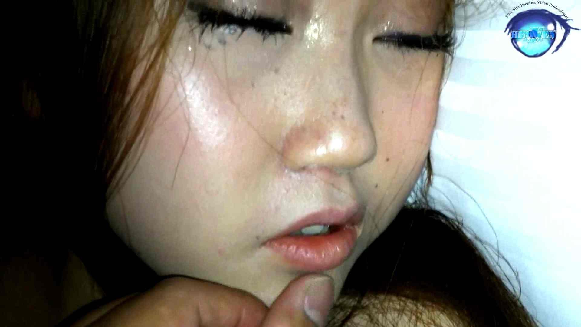 睡魔 シュウライ 第十一話 女子大生のエロ動画 | イタズラ動画  103PIX 34