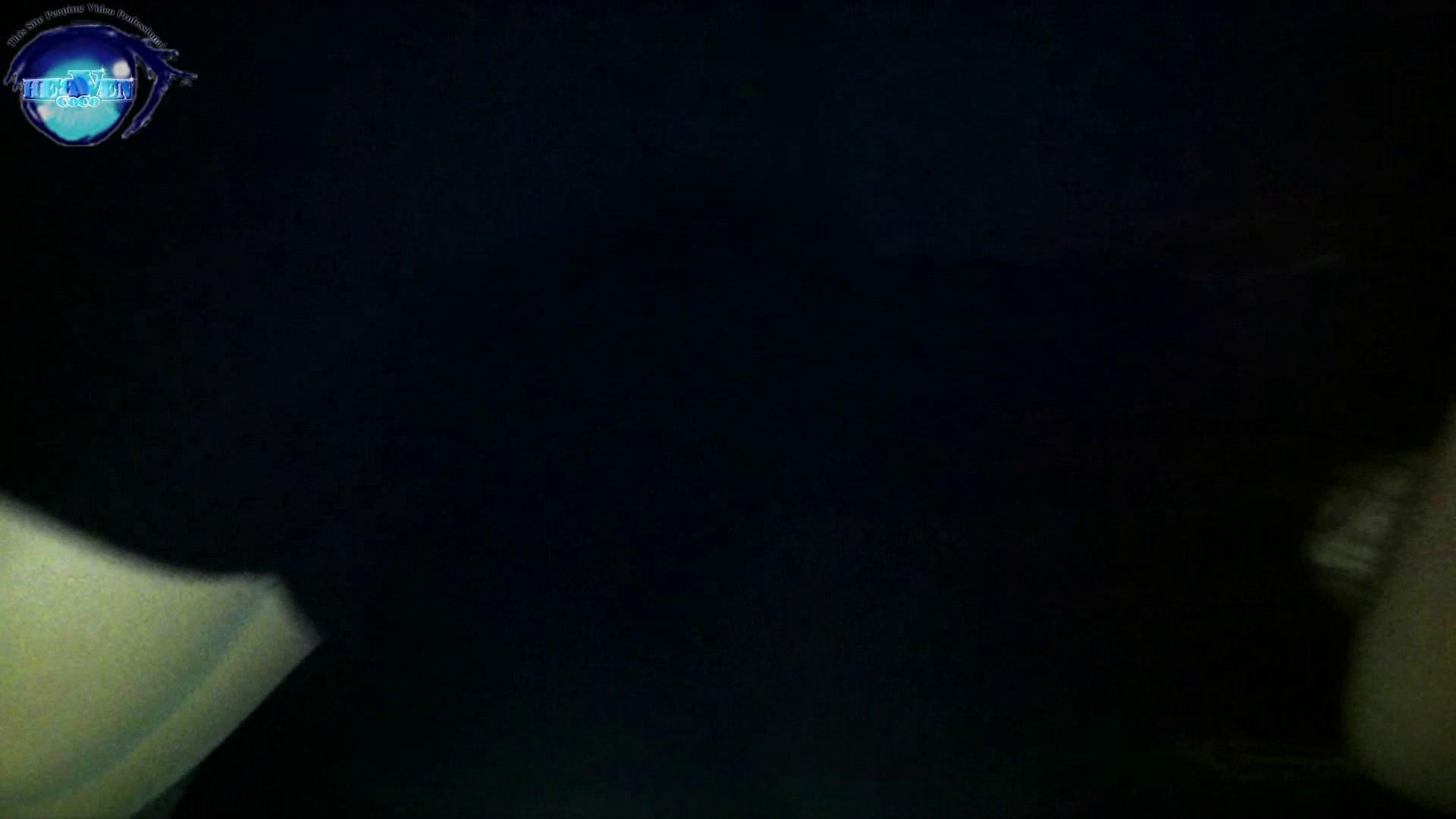睡魔 シュウライ 第十九話 おまんこ見放題   盗撮シリーズ  79PIX 3