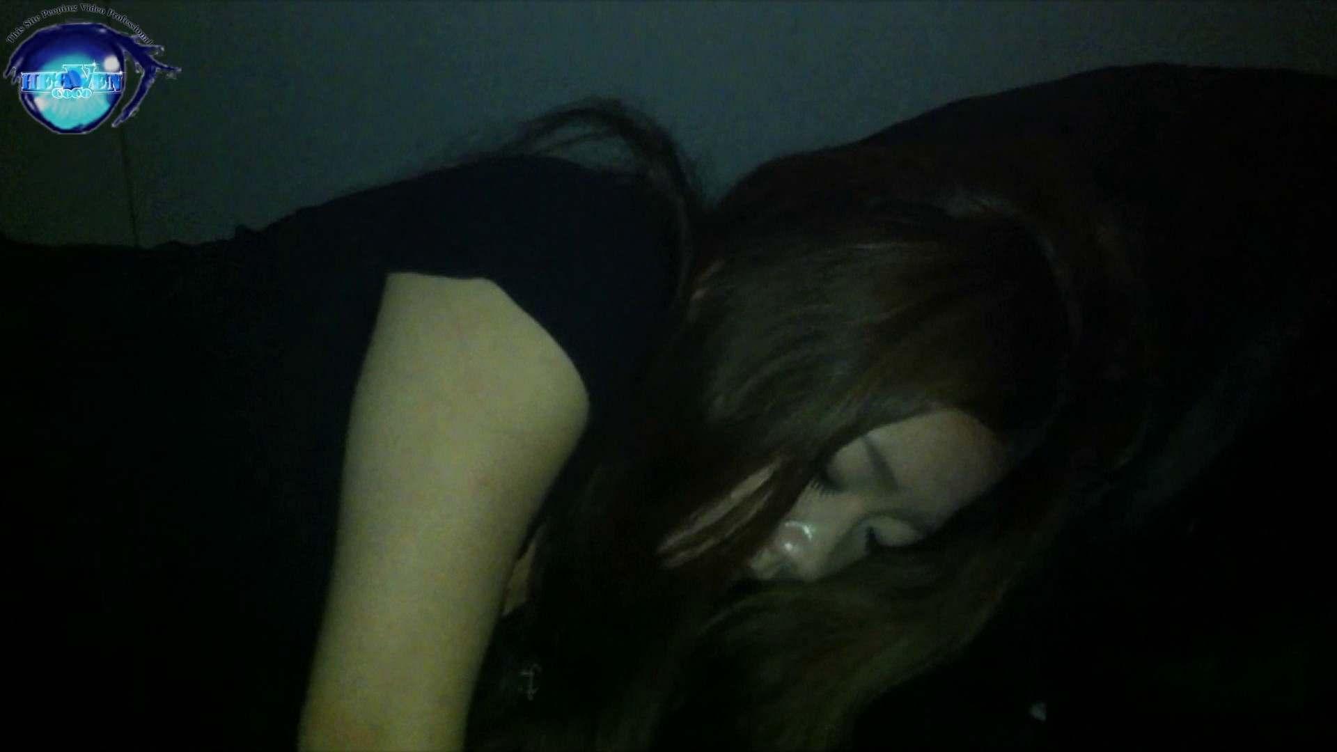 睡魔 シュウライ 第十九話 おまんこ見放題  79PIX 24