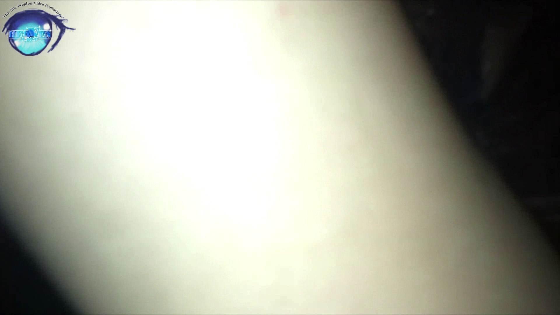 睡魔 シュウライ 第十九話 おまんこ見放題  79PIX 32