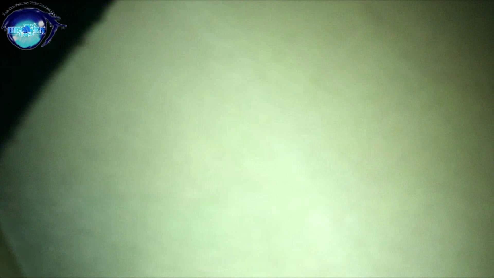 睡魔 シュウライ 第十九話 おまんこ見放題  79PIX 74
