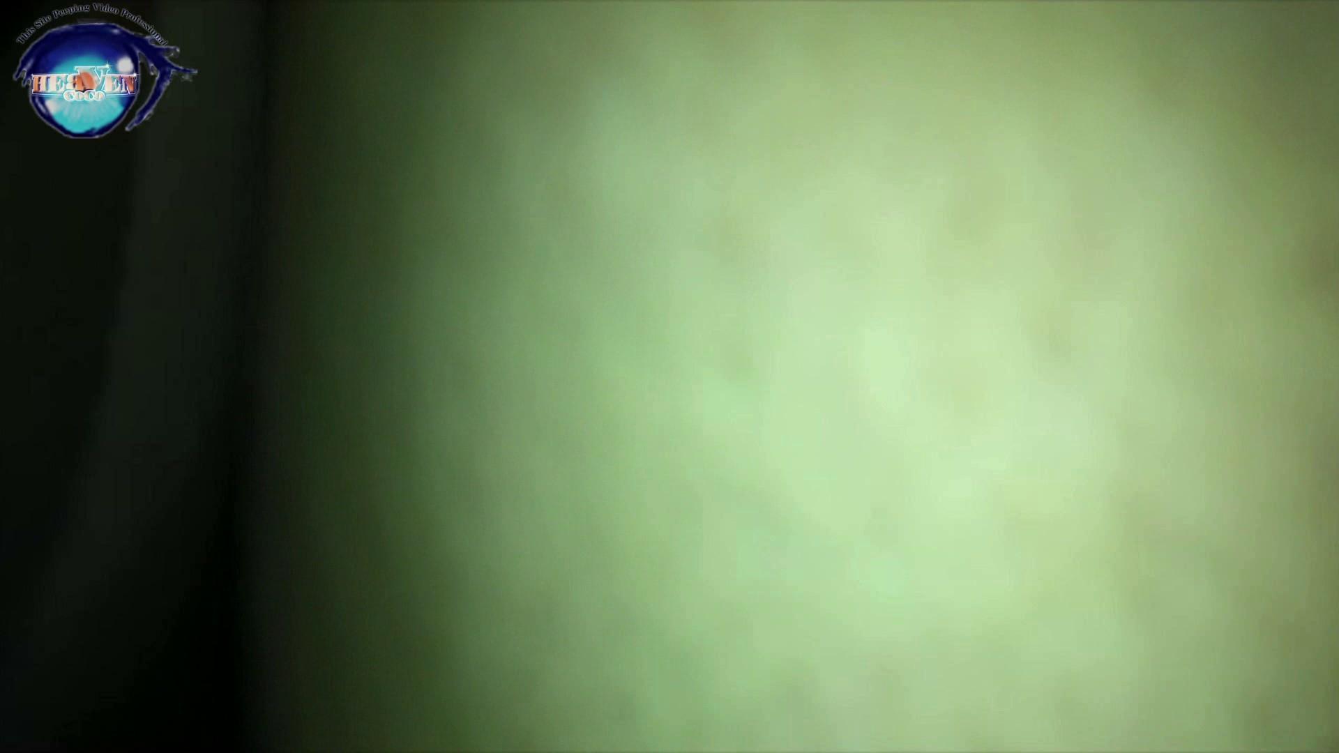 睡魔 シュウライ 第弐弐話 おまんこ見放題 | 盗撮シリーズ  93PIX 7