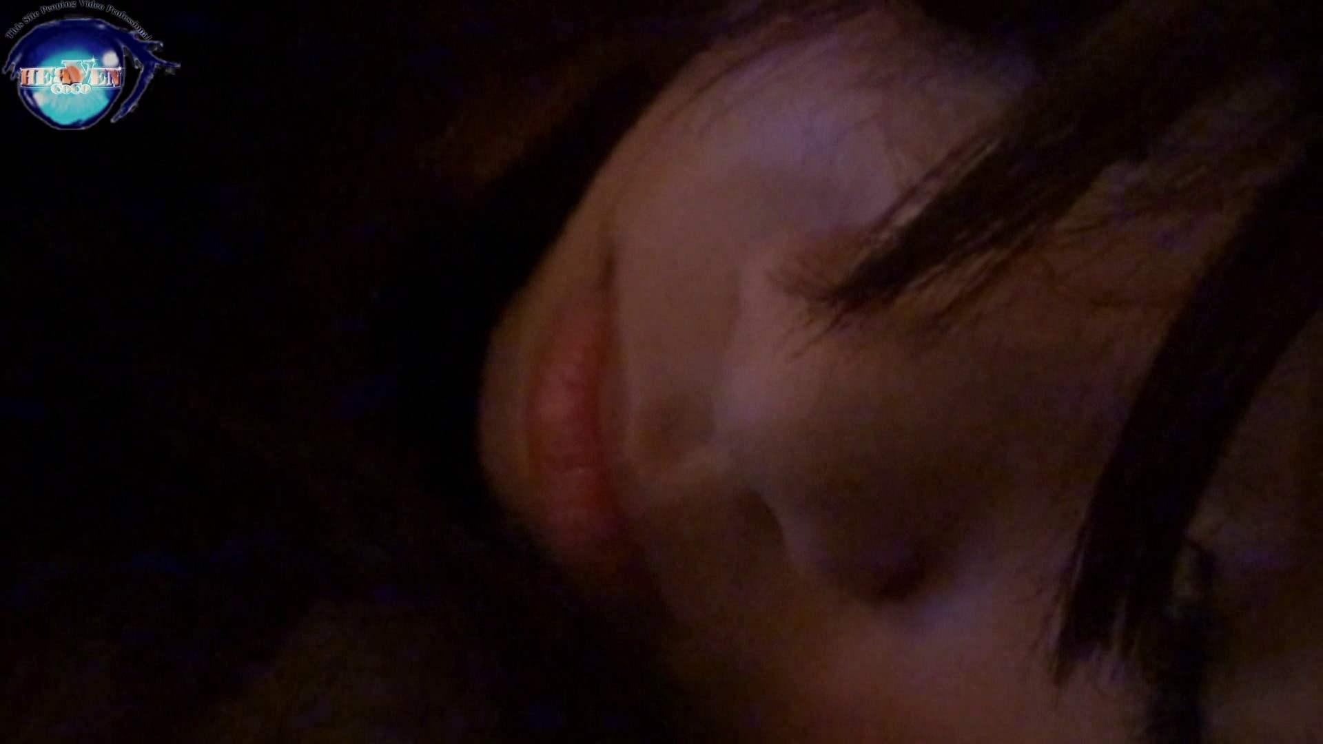 睡魔 シュウライ 第弐七話 前編 おまんこ見放題  93PIX 22