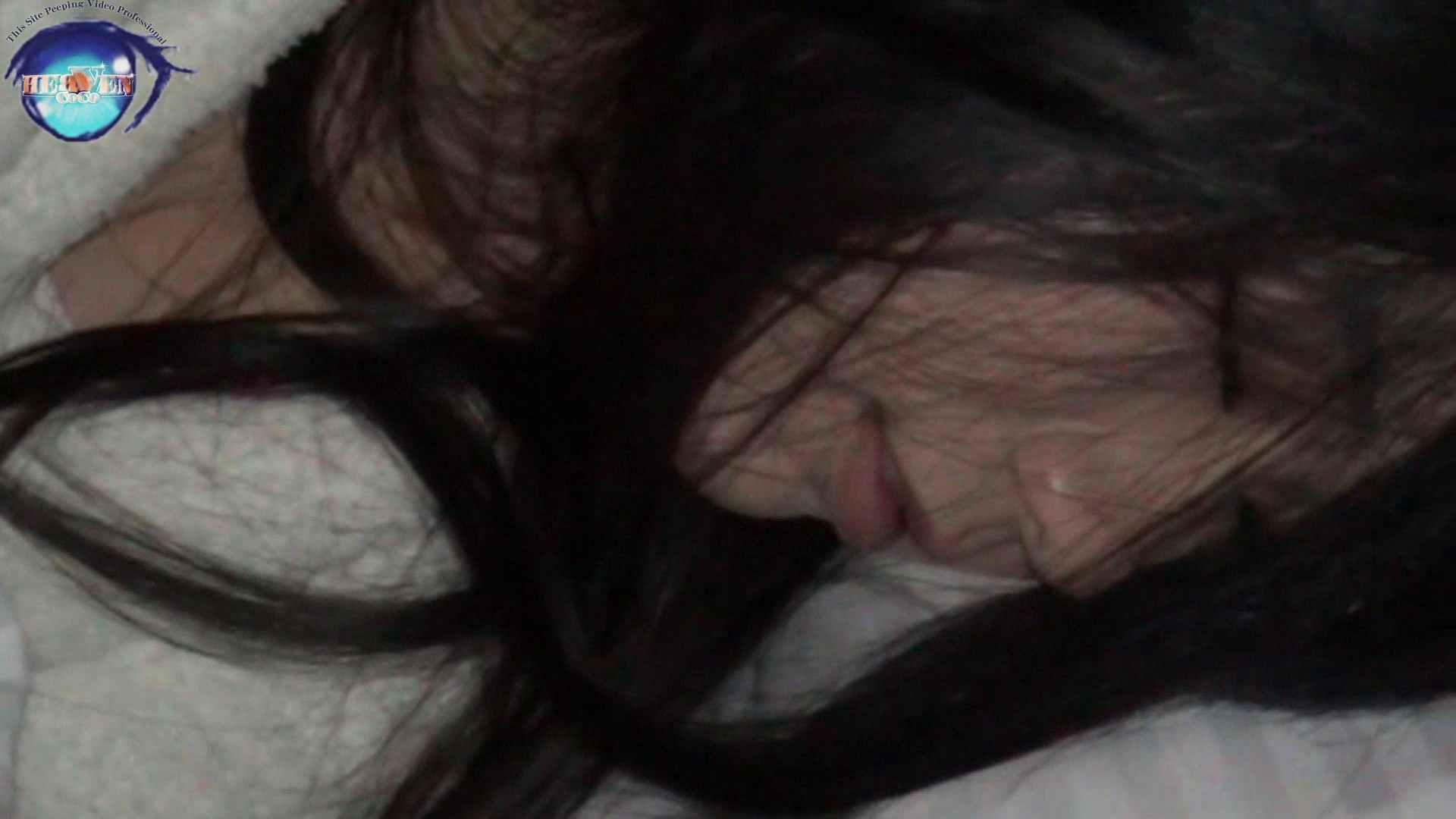 睡魔 シュウライ 第弐八話 前編 盗撮シリーズ  105PIX 4