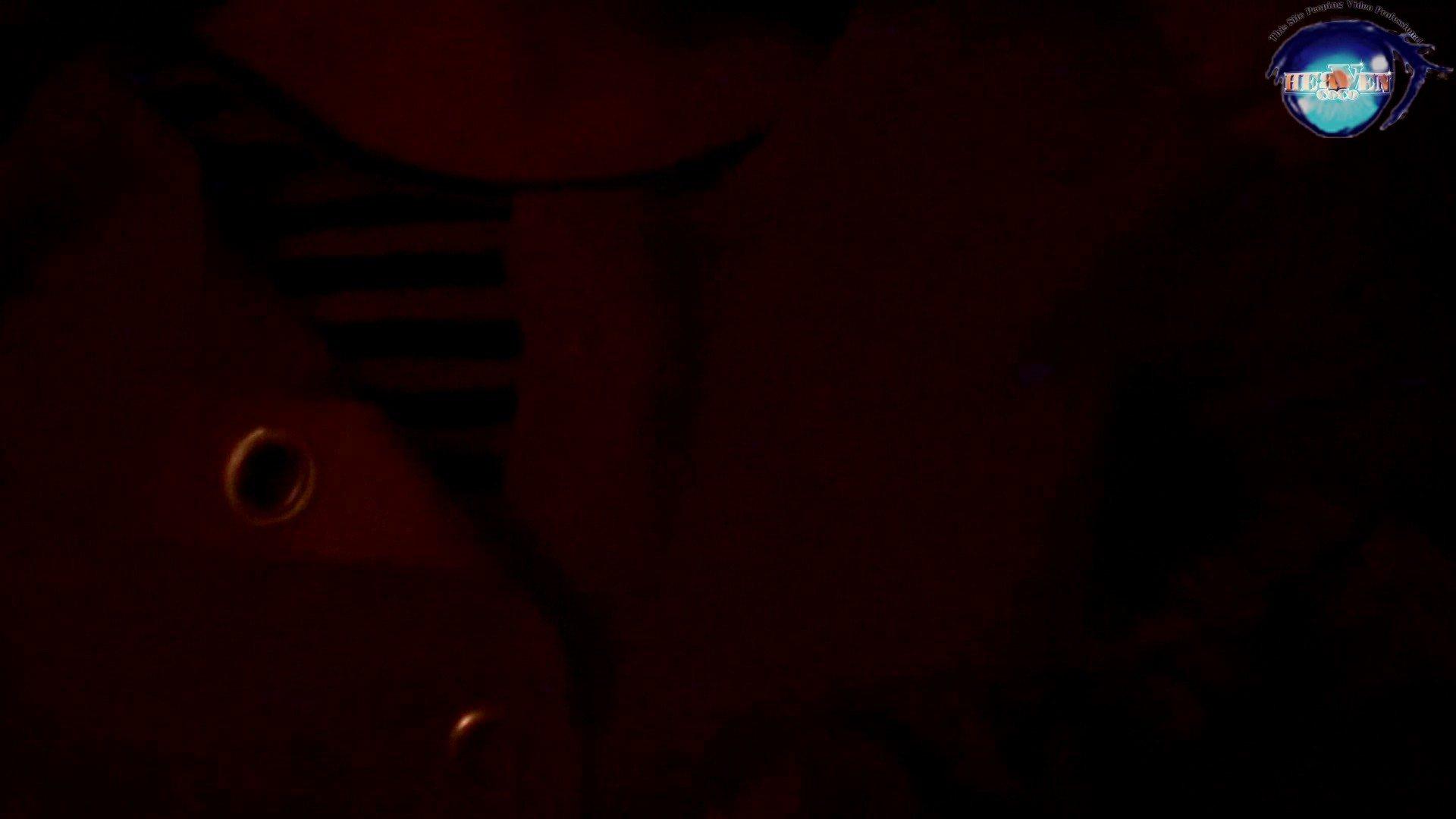 睡魔 シュウライ 第参壱話 前半 女子大生のエロ動画   イタズラ動画  94PIX 3