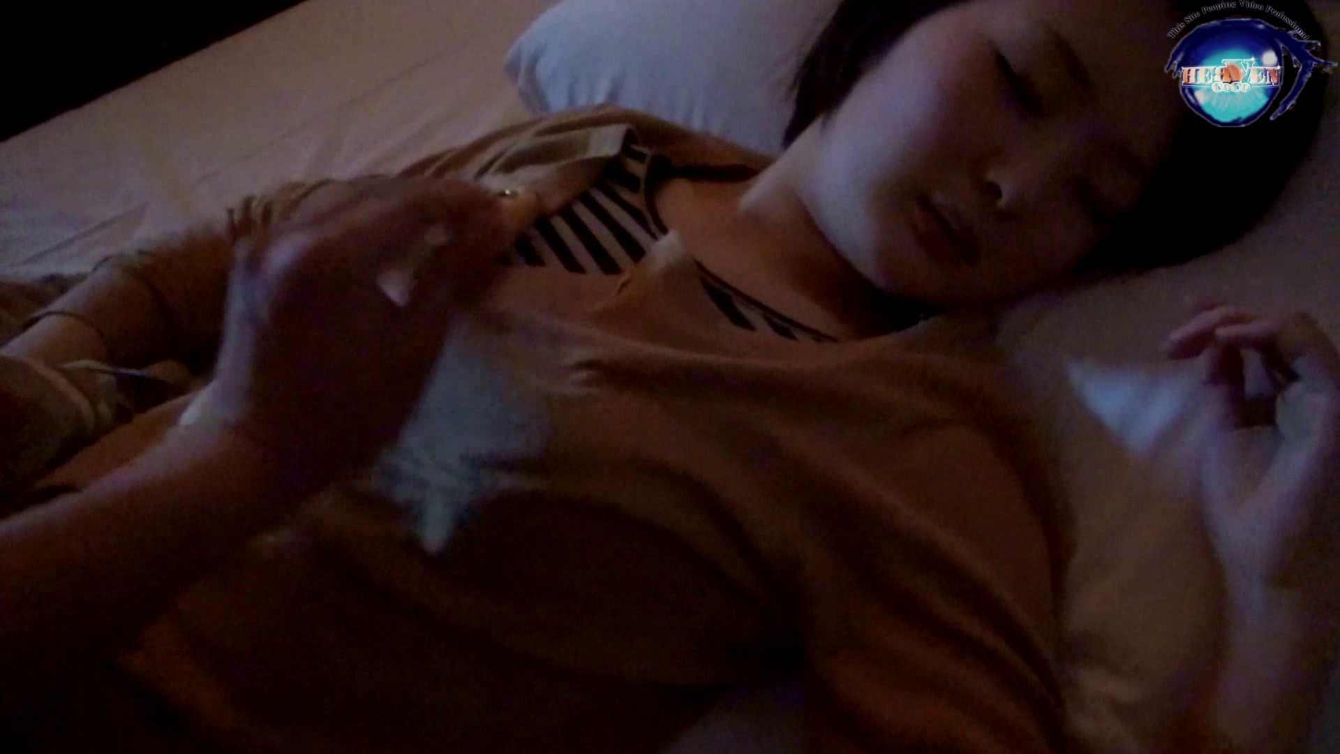 睡魔 シュウライ 第参壱話 前半 女子大生のエロ動画   イタズラ動画  94PIX 45
