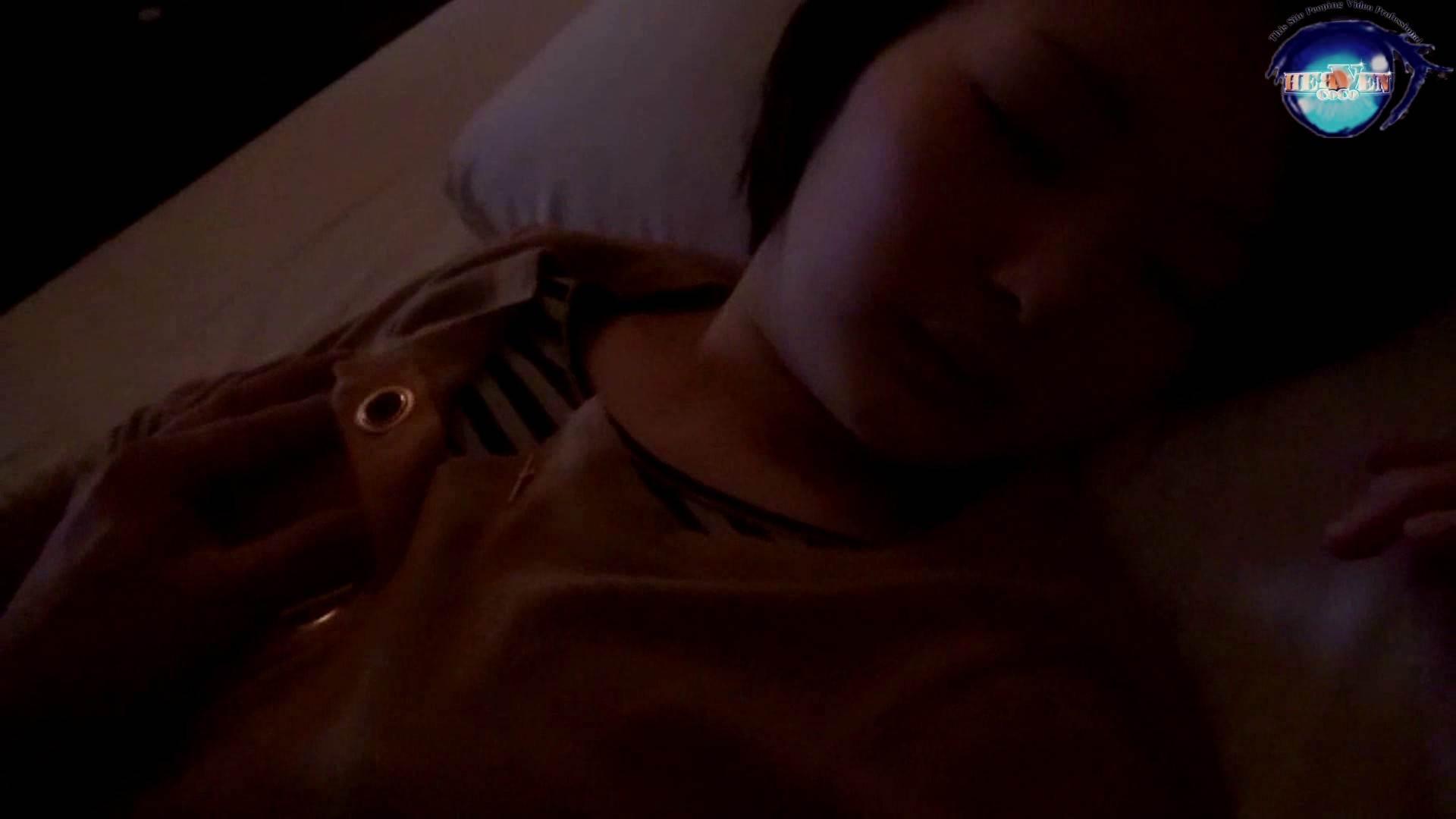睡魔 シュウライ 第参壱話 前半 女子大生のエロ動画   イタズラ動画  94PIX 47