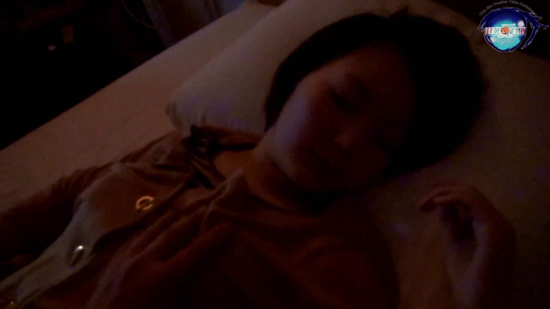 睡魔 シュウライ 第参壱話 前半 女子大生のエロ動画  94PIX 48