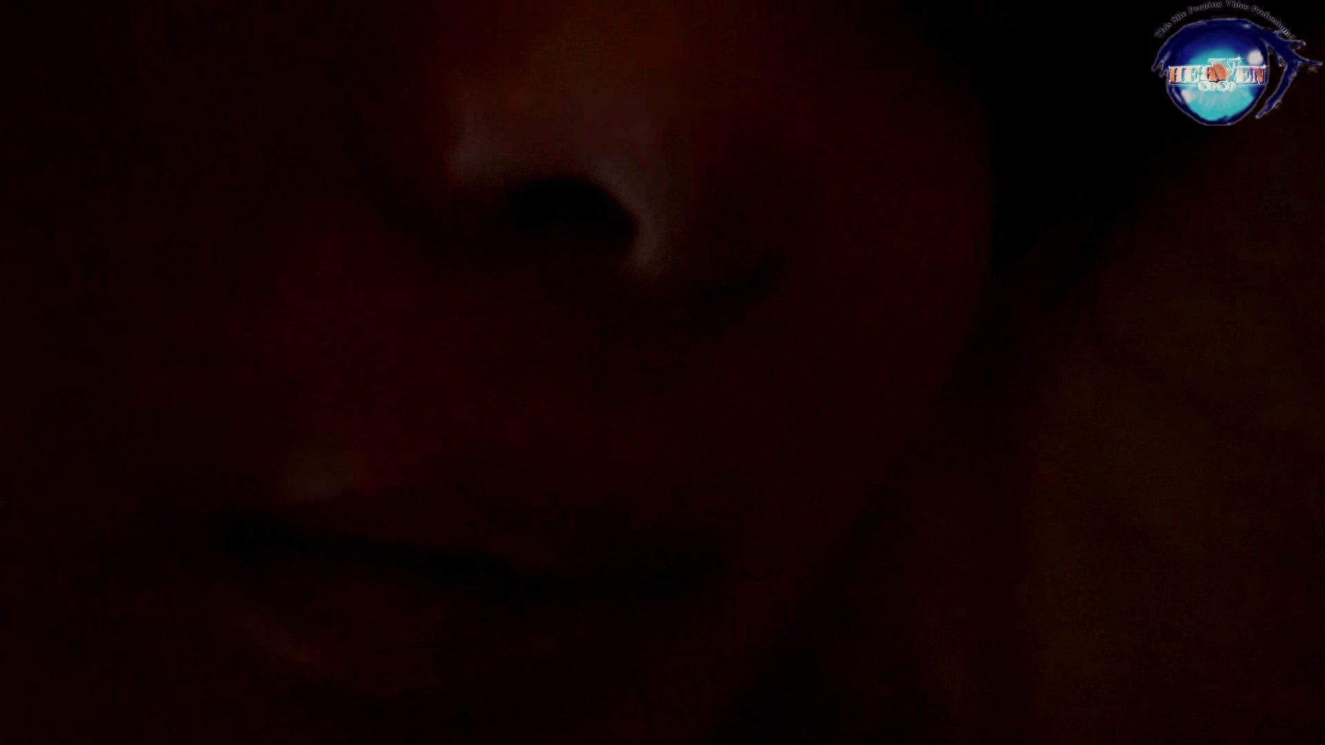 睡魔 シュウライ 第参壱話 前半 女子大生のエロ動画  94PIX 72