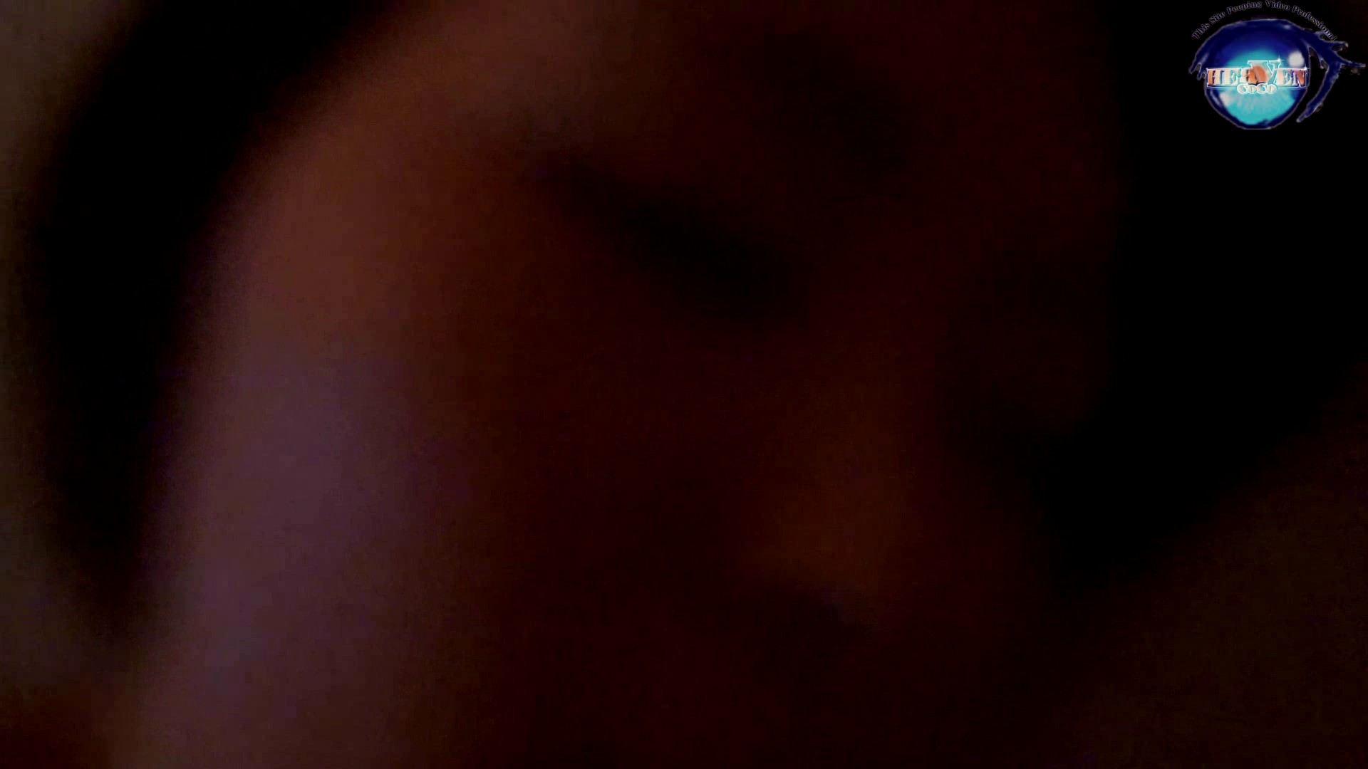 睡魔 シュウライ 第参壱話 前半 女子大生のエロ動画 | イタズラ動画  94PIX 73
