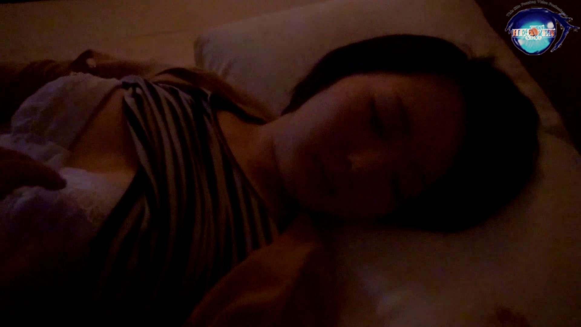 睡魔 シュウライ 第参壱話 前半 女子大生のエロ動画   イタズラ動画  94PIX 83