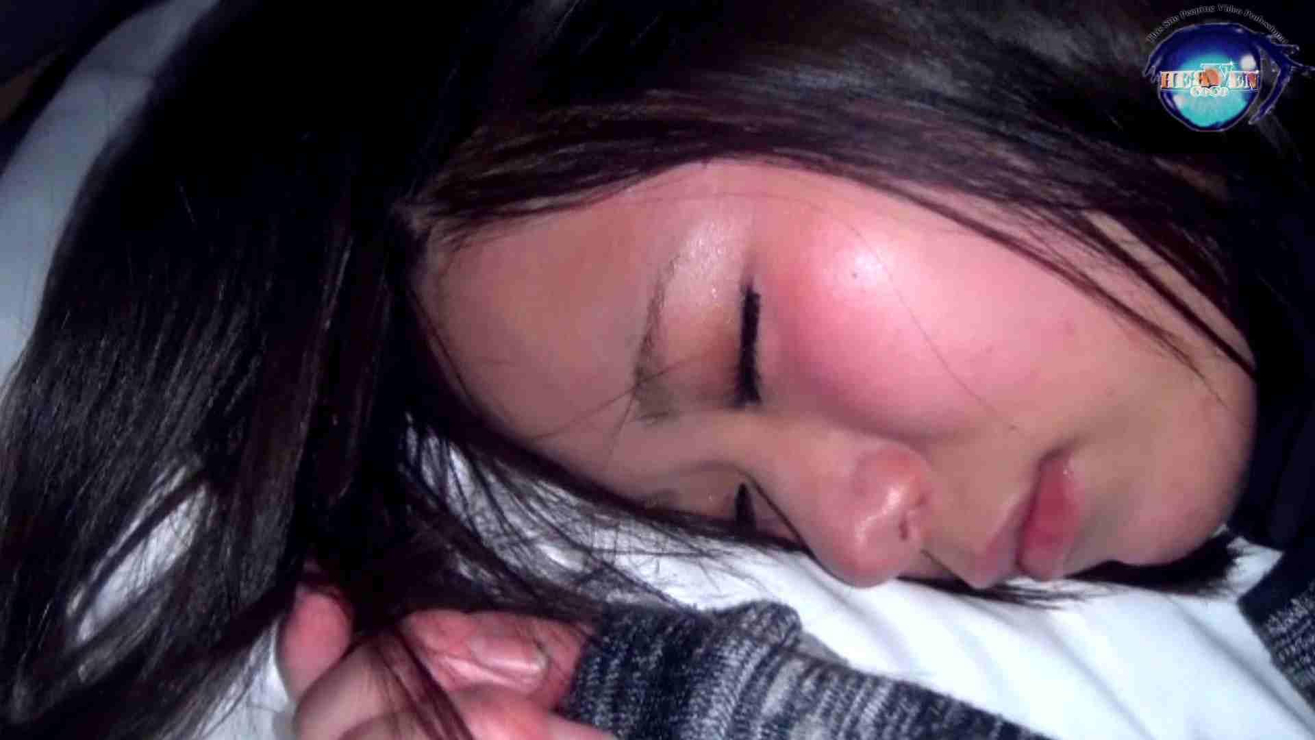 睡魔 シュウライ 第参四話 盗撮シリーズ | おまんこ見放題  112PIX 35