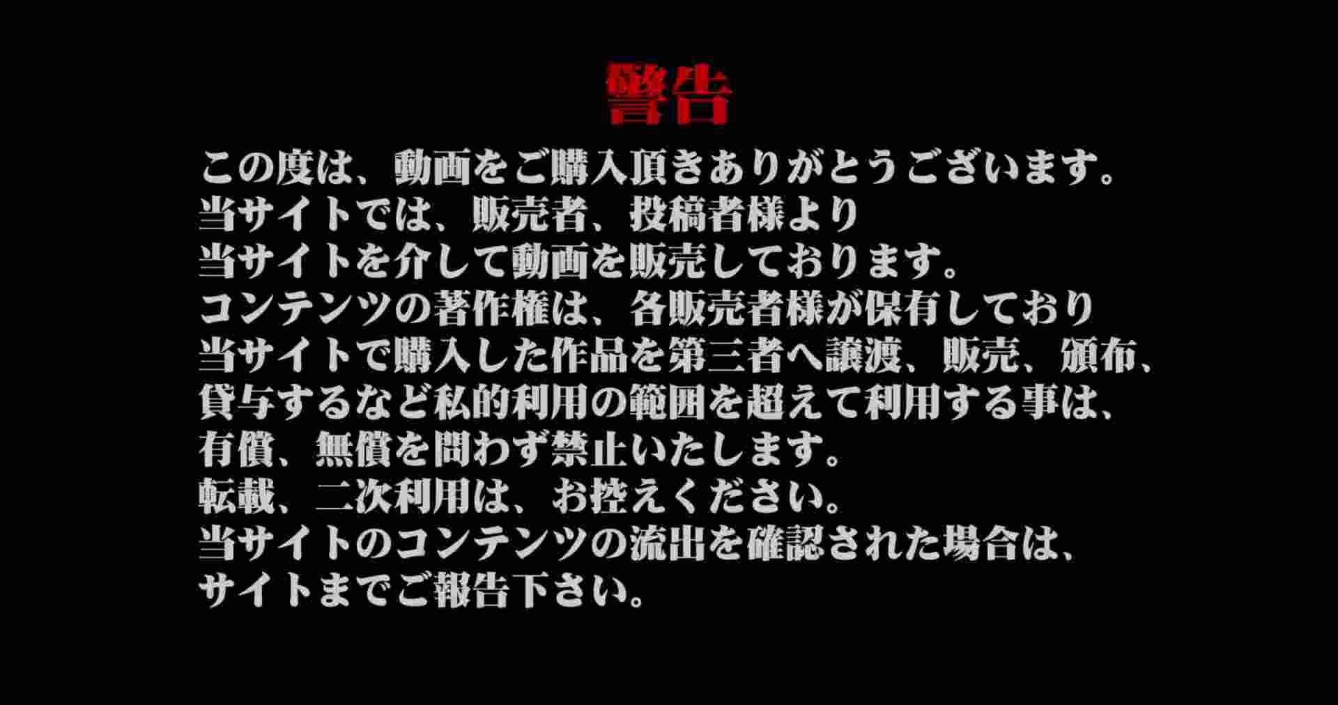 睡魔 シュウライ 第四五話 盗撮シリーズ | おまんこ見放題  103PIX 1