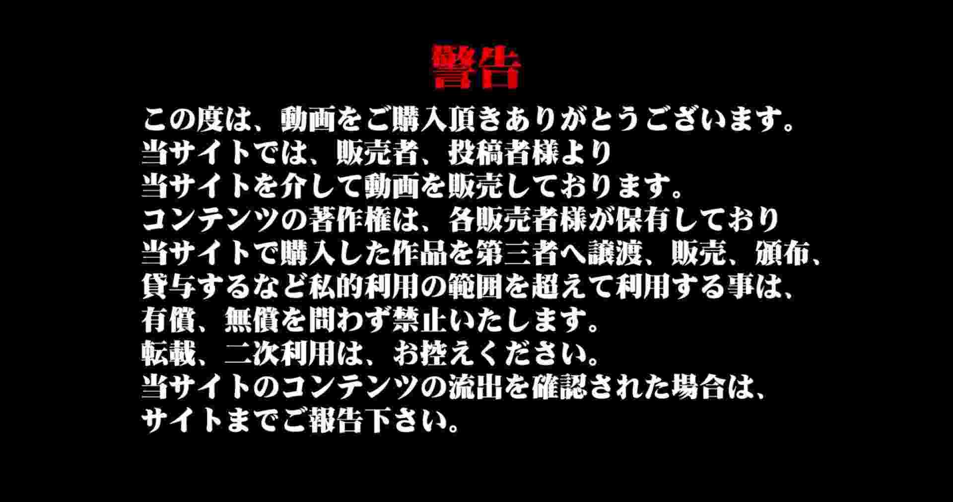 睡魔 シュウライ 第四六話 盗撮シリーズ   おまんこ見放題  94PIX 3