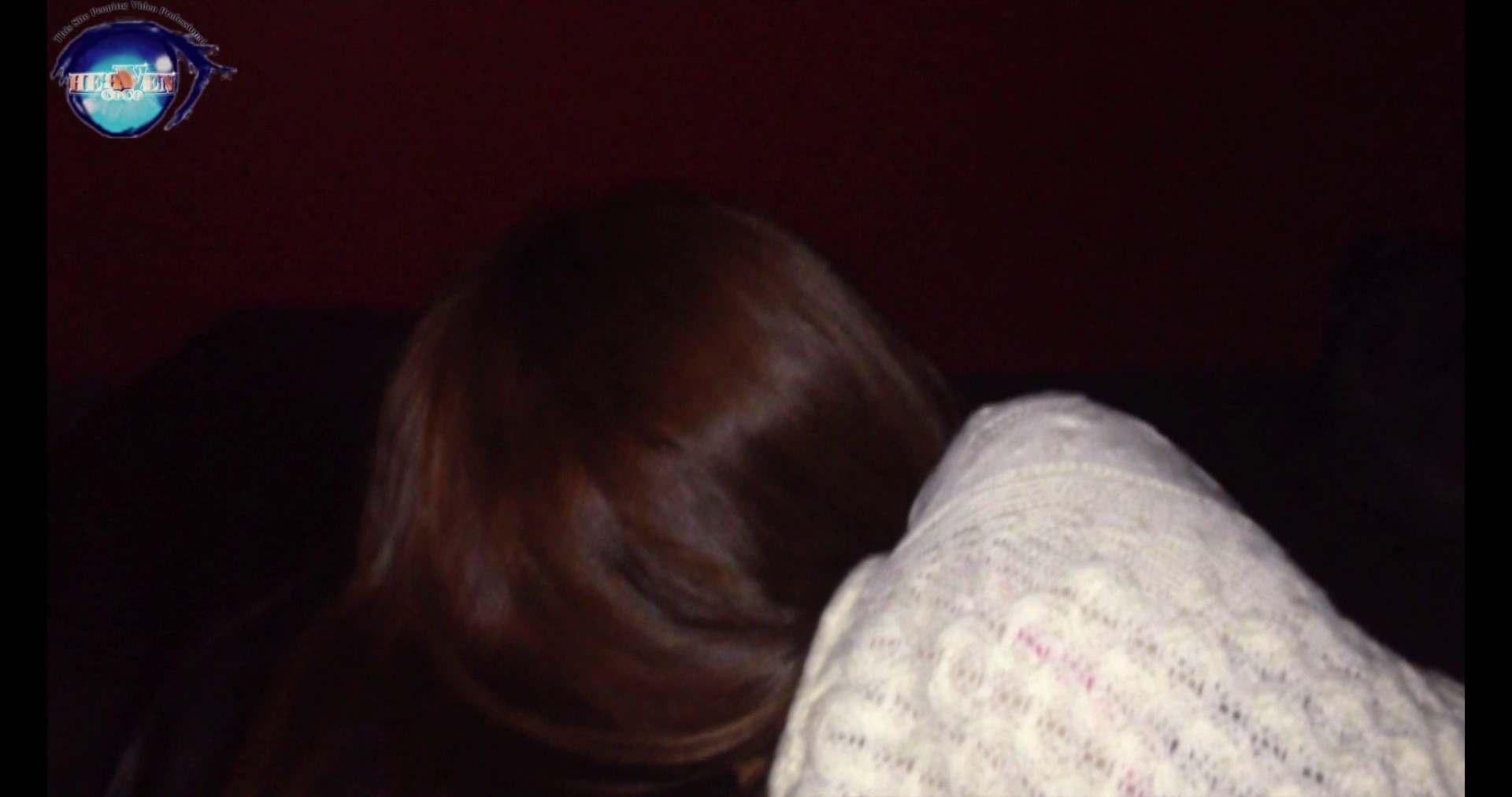 睡魔 シュウライ 第四六話 盗撮シリーズ   おまんこ見放題  94PIX 65