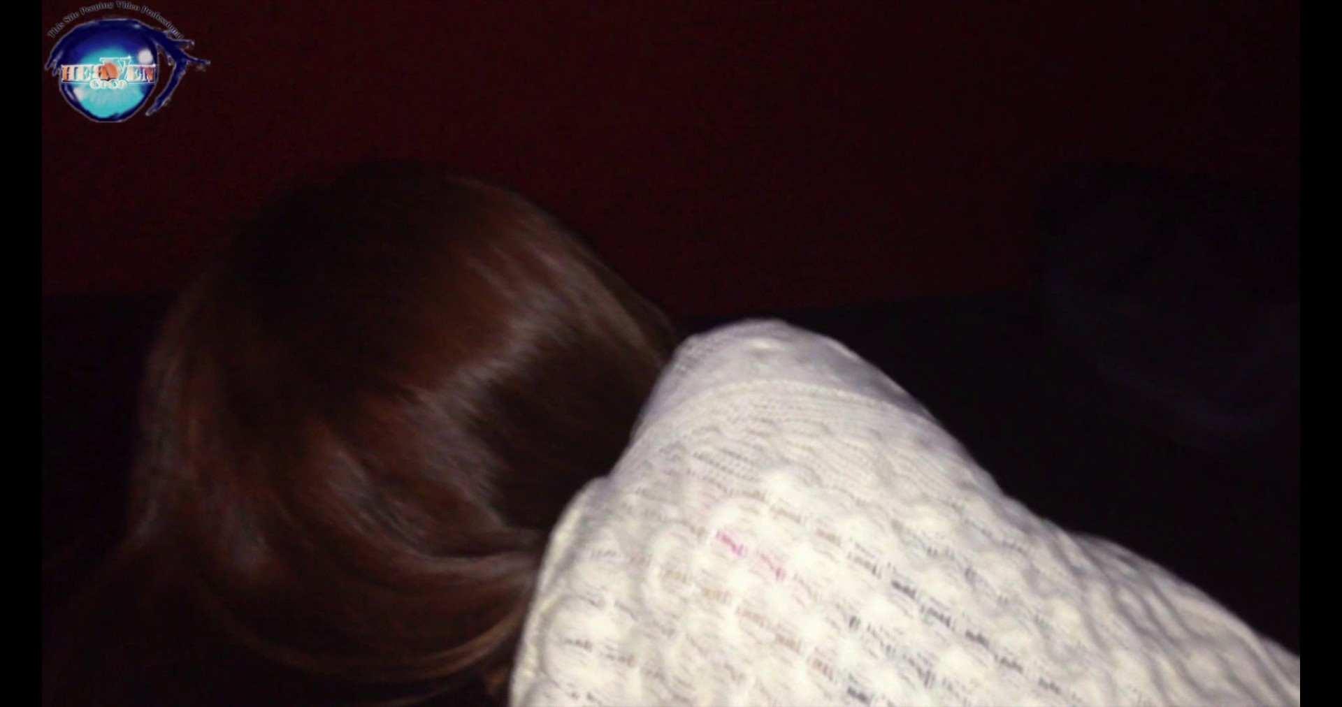 睡魔 シュウライ 第四六話 盗撮シリーズ   おまんこ見放題  94PIX 67