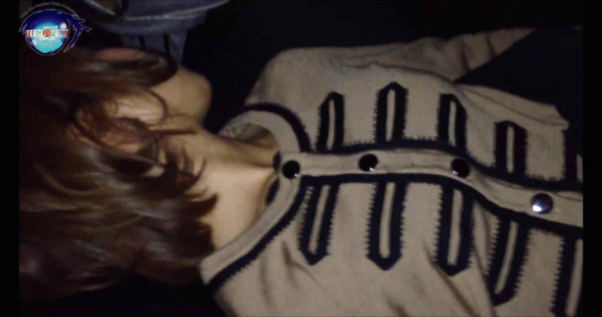 睡魔 シュウライ 第五零話 おまんこ見放題  76PIX 54