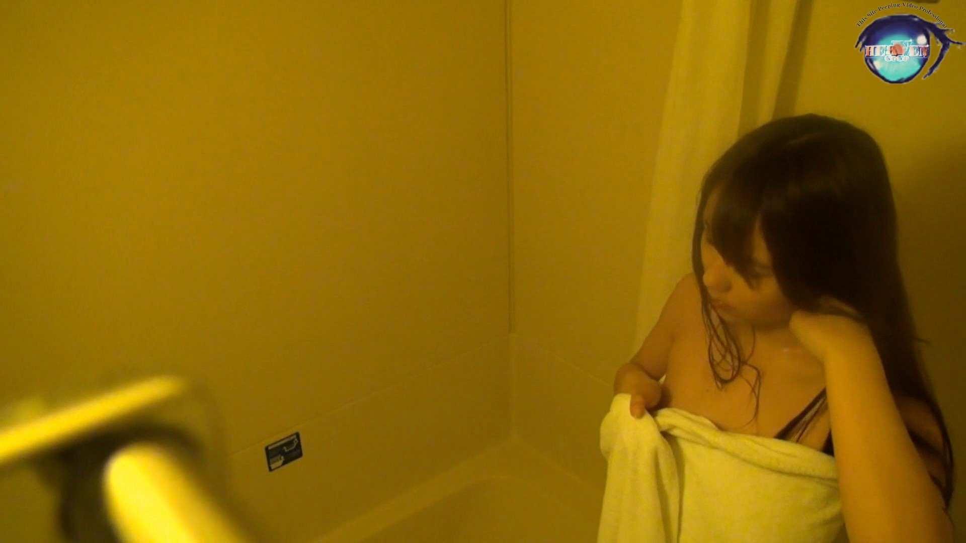 睡魔 シュウライ 第五四話 シャワー  99PIX 18