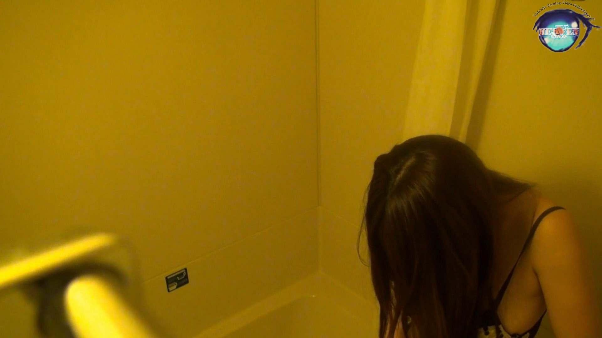 睡魔 シュウライ 第五四話 シャワー | 巨乳編  99PIX 28