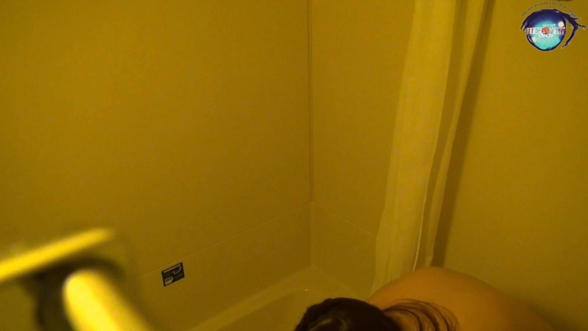 睡魔 シュウライ 第五四話 シャワー | 巨乳編  99PIX 37