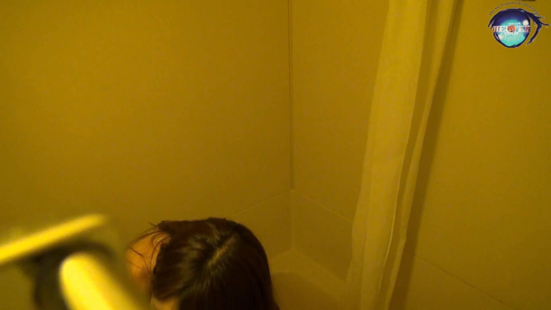 睡魔 シュウライ 第五四話 シャワー  99PIX 63
