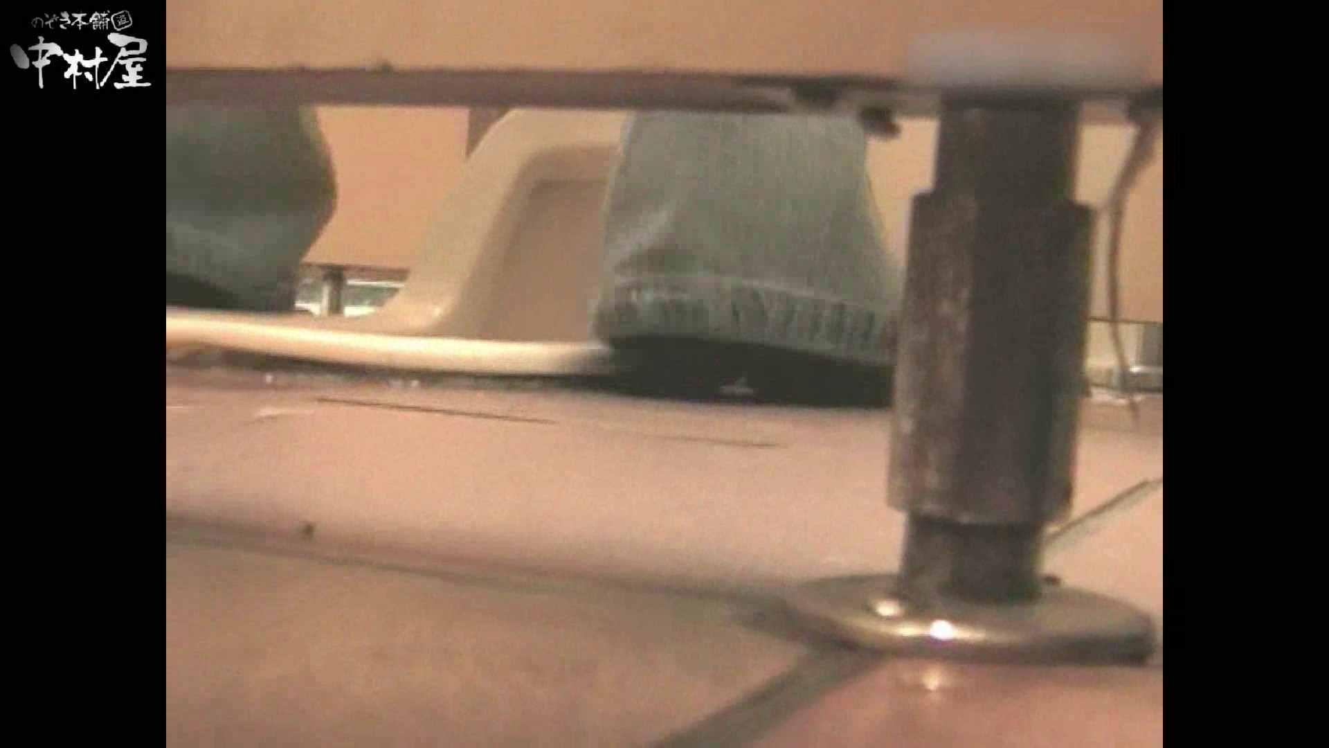 岩手県在住盗撮師盗撮記録vol.08 マンコエロすぎ おまんこ動画流出 95PIX 8