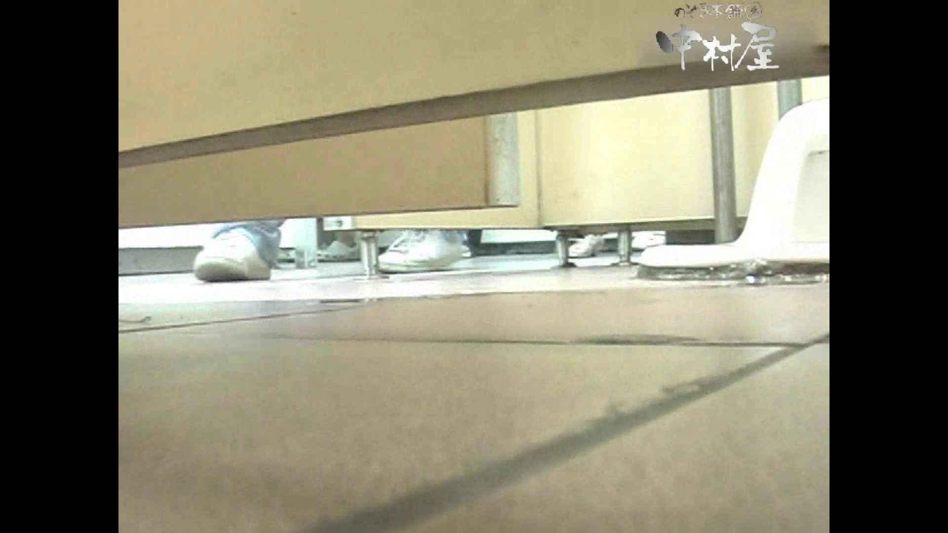 岩手県在住盗撮師盗撮記録vol.12 ハプニング映像 AV無料動画キャプチャ 91PIX 59