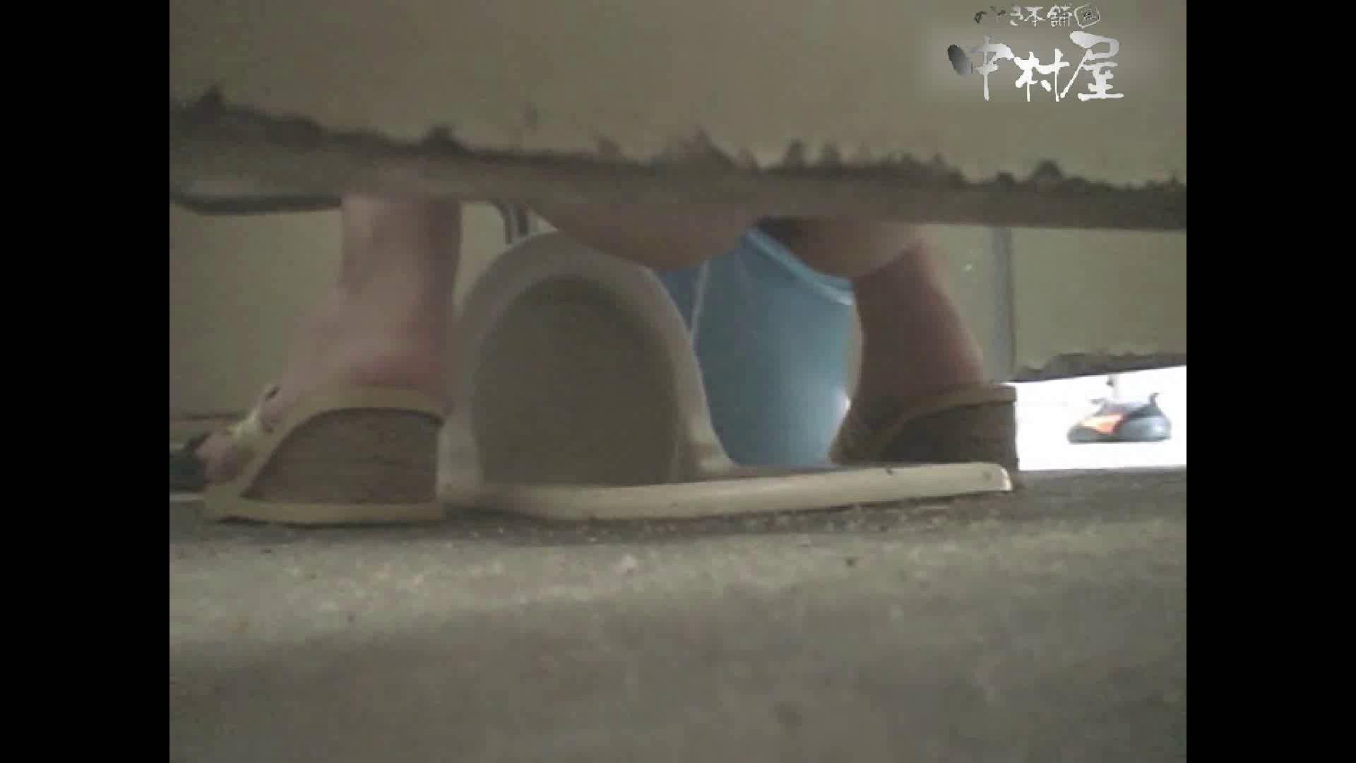 岩手県在住盗撮師盗撮記録vol.17 ハプニング映像 のぞき動画キャプチャ 87PIX 4