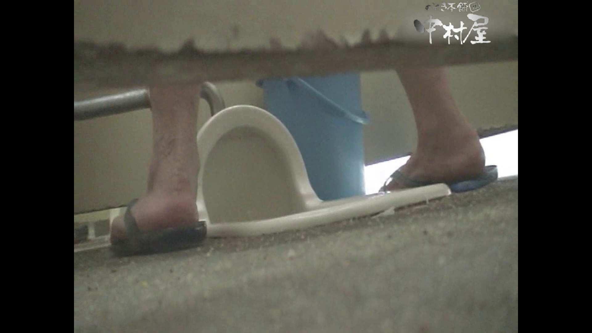 岩手県在住盗撮師盗撮記録vol.18 お姉さんのエロ動画 セックス無修正動画無料 98PIX 84
