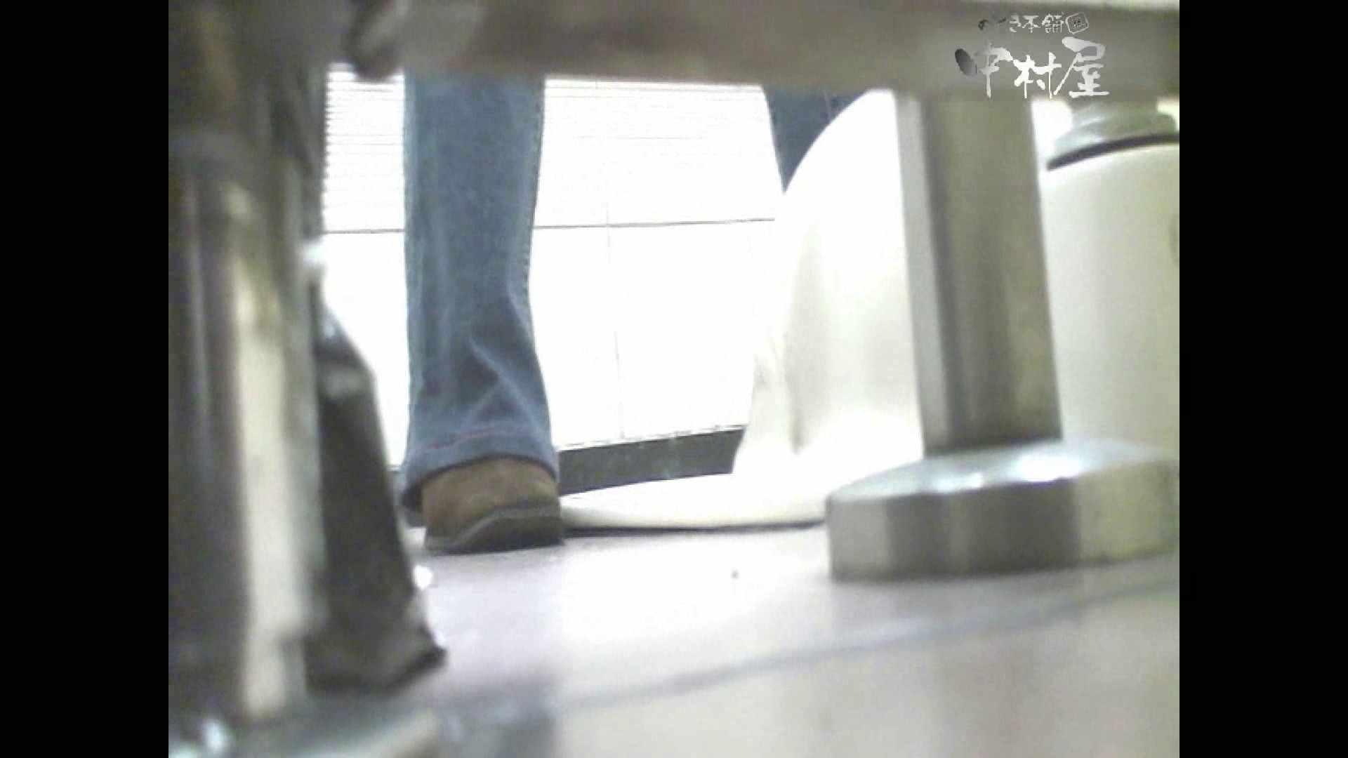 岩手県在住盗撮師盗撮記録vol.29 ハプニング映像   お姉さんのエロ動画  103PIX 1