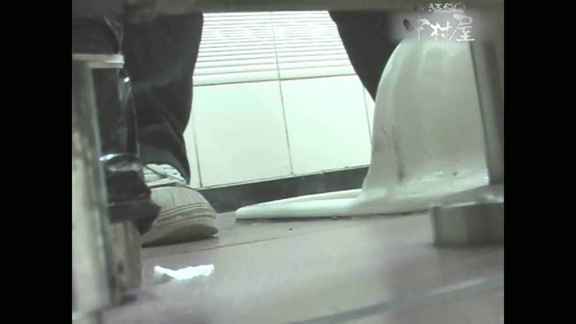 岩手県在住盗撮師盗撮記録vol.40 厠・・・ AV動画キャプチャ 87PIX 26