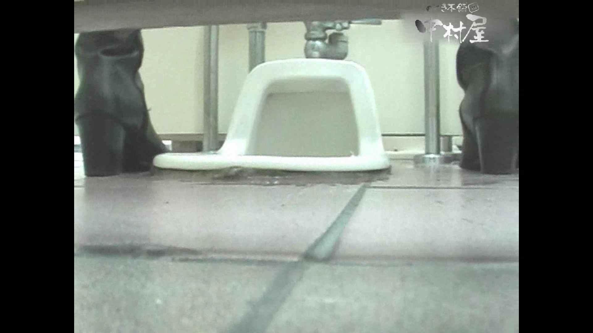 岩手県在住盗撮師盗撮記録vol.40 排泄編 | 盗撮シリーズ  87PIX 53