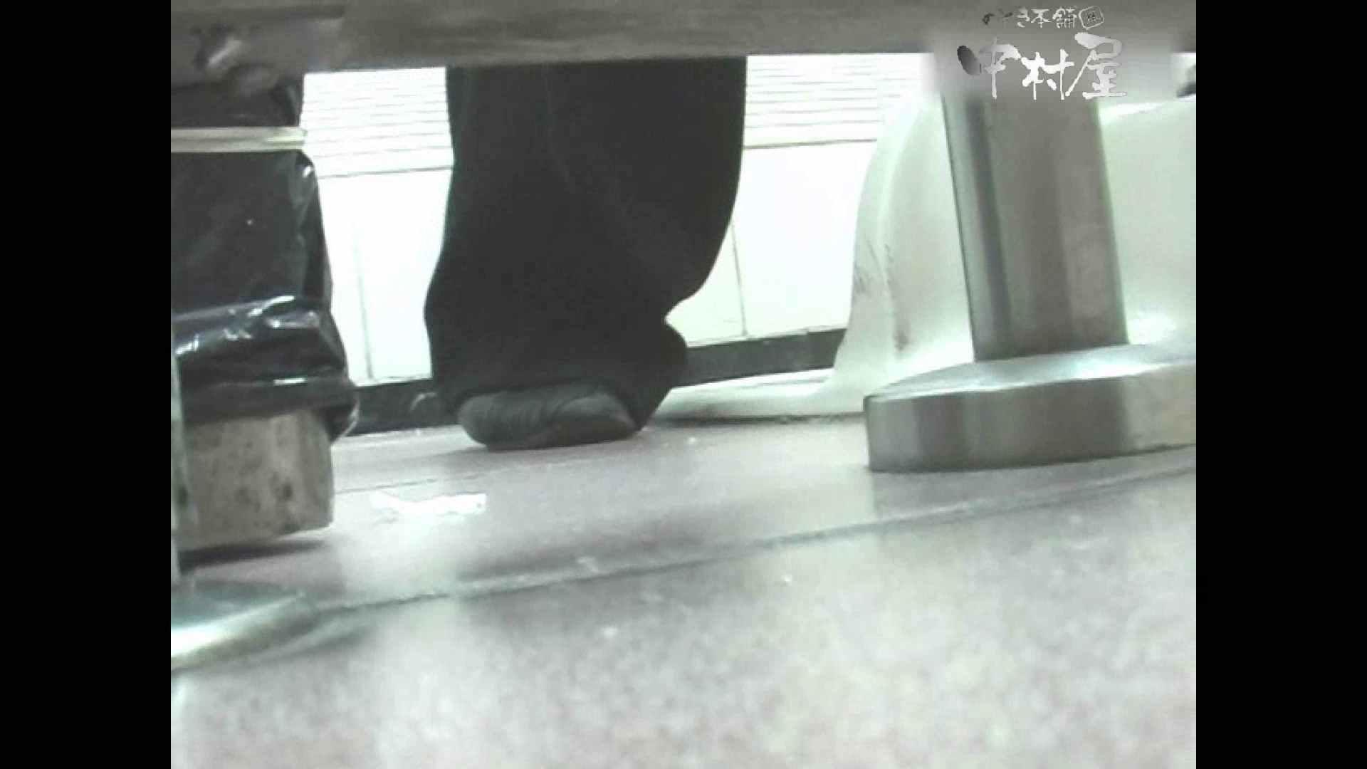 岩手県在住盗撮師盗撮記録vol.41 排泄編 | 盗撮シリーズ  89PIX 37