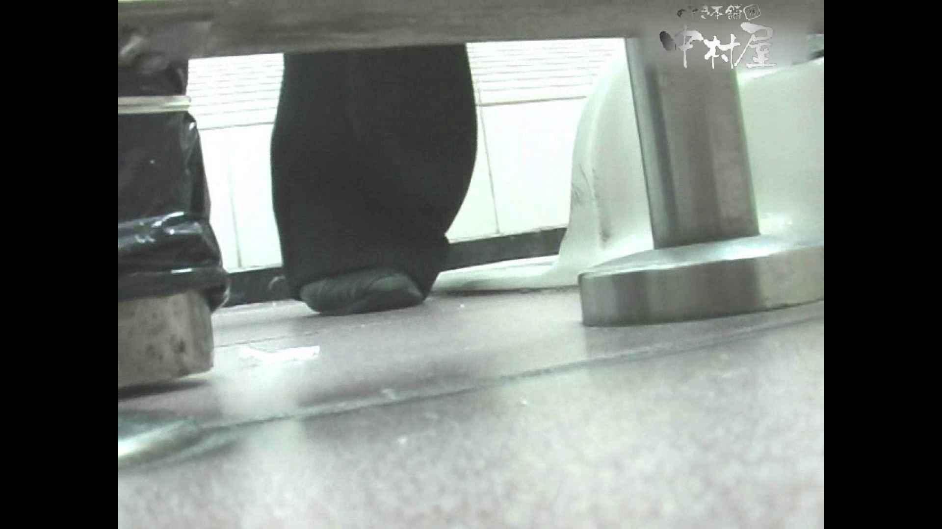 岩手県在住盗撮師盗撮記録vol.41 接写 AV無料動画キャプチャ 89PIX 39
