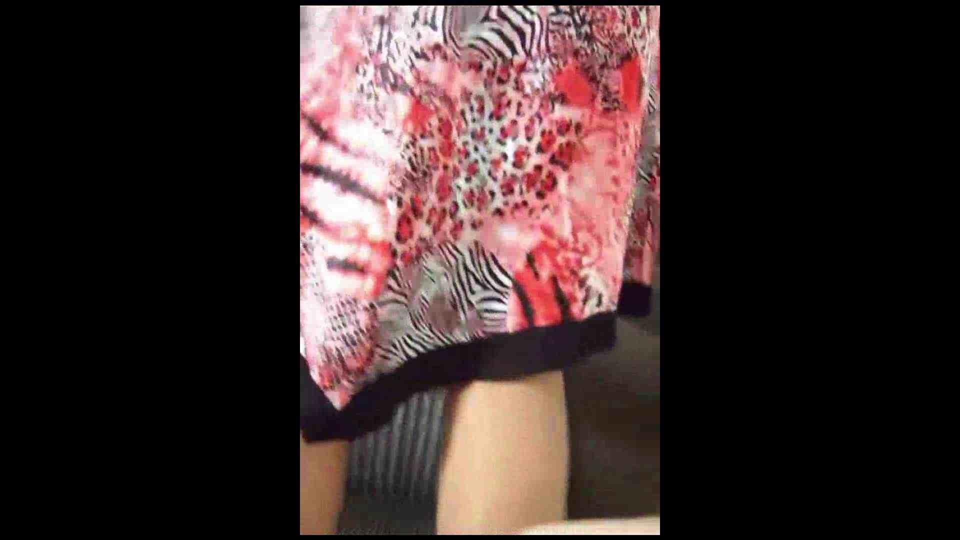 綺麗なモデルさんのスカート捲っちゃおう‼vol03 お姉さんのエロ動画  101PIX 16