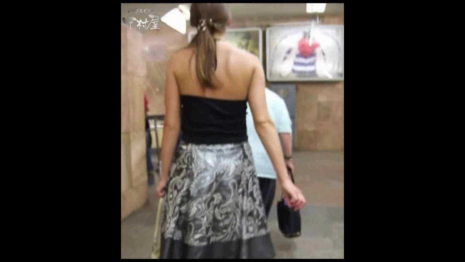 綺麗なモデルさんのスカート捲っちゃおう‼ vol08 お姉さんのエロ動画 | 0  91PIX 11