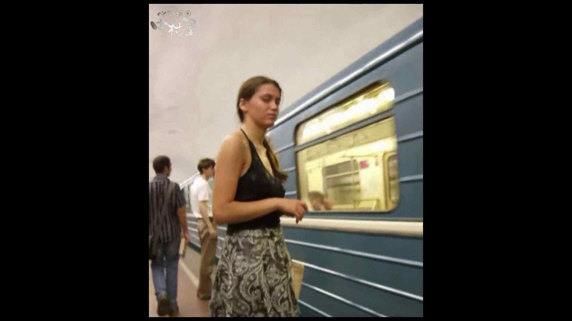 綺麗なモデルさんのスカート捲っちゃおう‼ vol08 お姉さんのエロ動画 | 0  91PIX 17