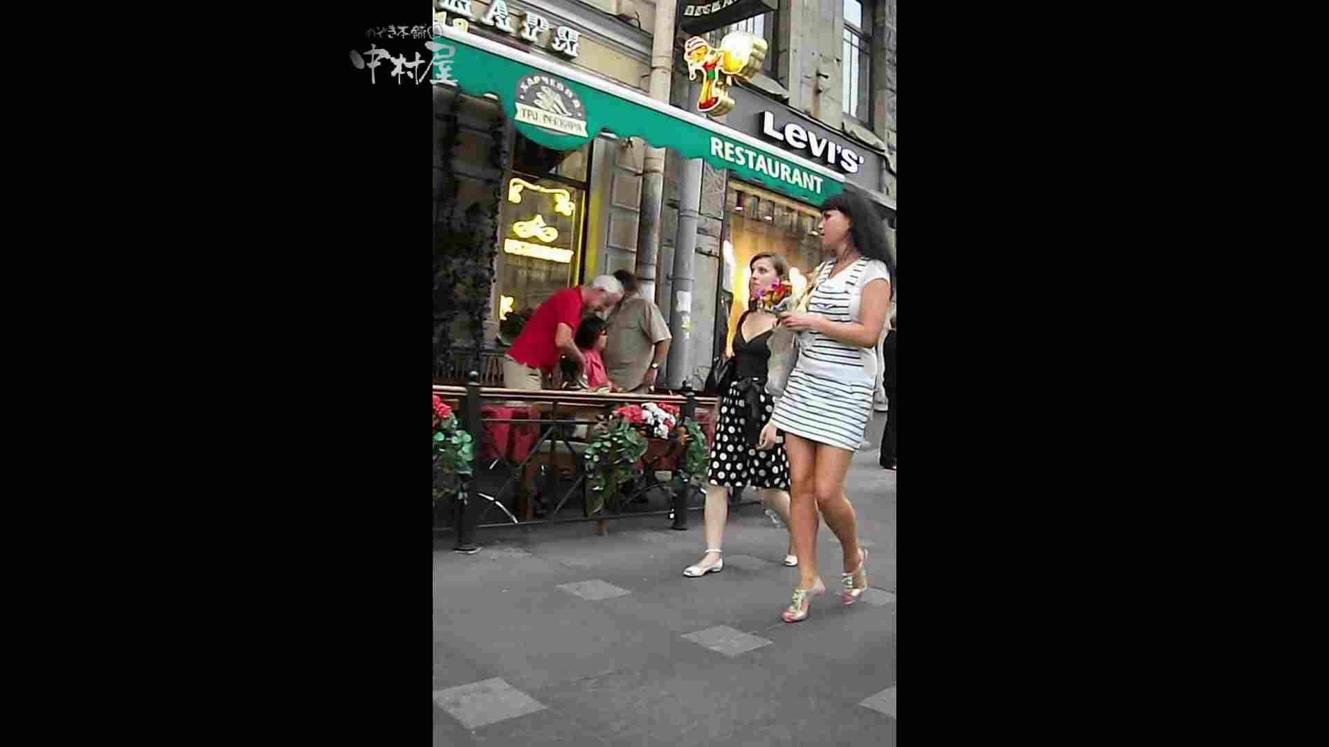 綺麗なモデルさんのスカート捲っちゃおう‼ vol08 お姉さんのエロ動画 | 0  91PIX 23