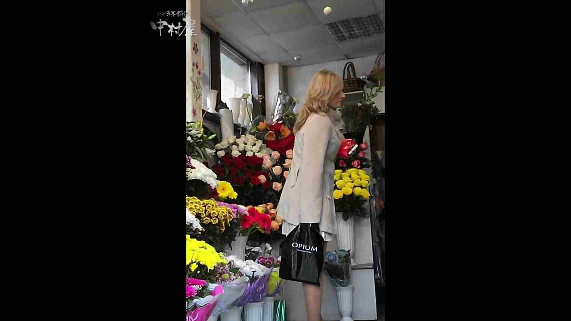綺麗なモデルさんのスカート捲っちゃおう‼ vol08 お姉さんのエロ動画  91PIX 30