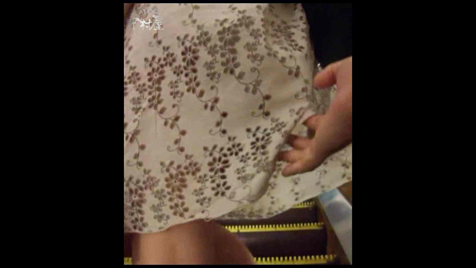 綺麗なモデルさんのスカート捲っちゃおう‼ vol08 お姉さんのエロ動画  91PIX 44