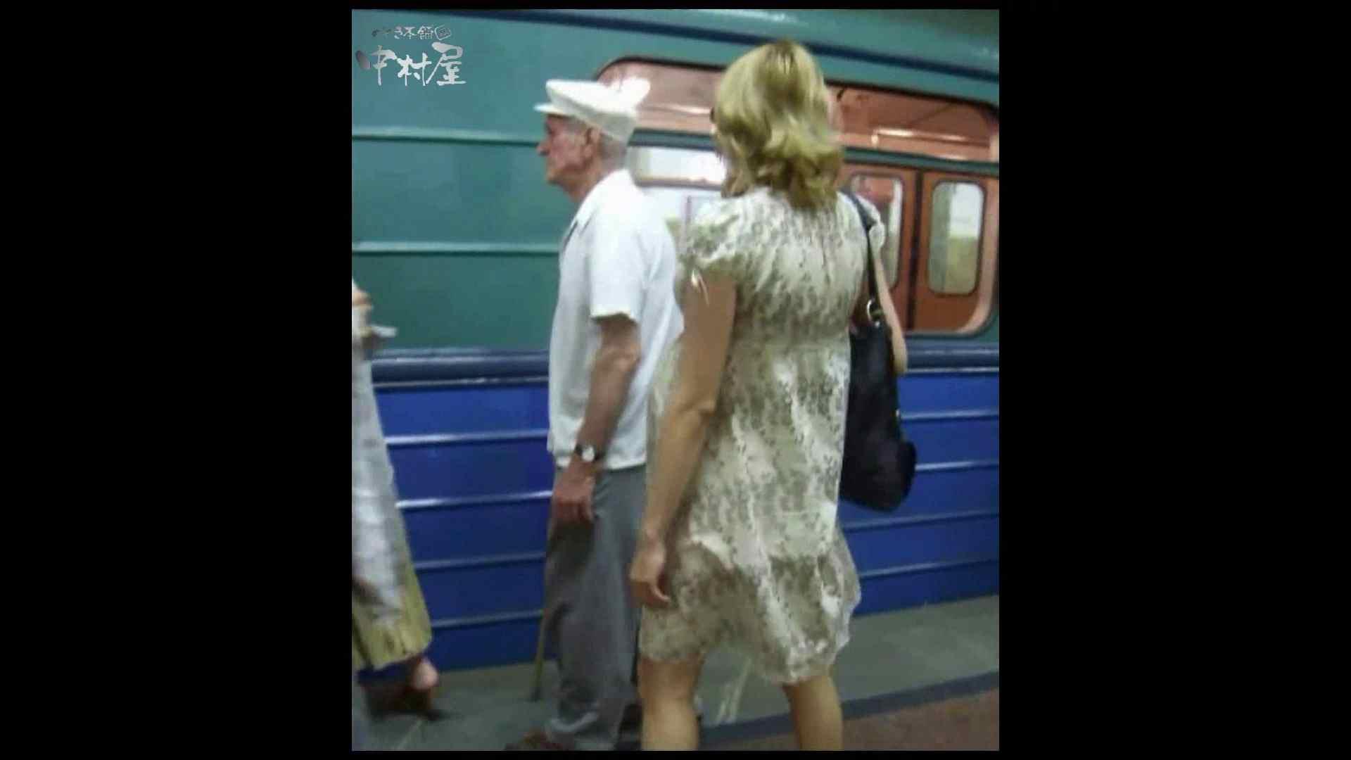 綺麗なモデルさんのスカート捲っちゃおう‼ vol08 お姉さんのエロ動画  91PIX 46