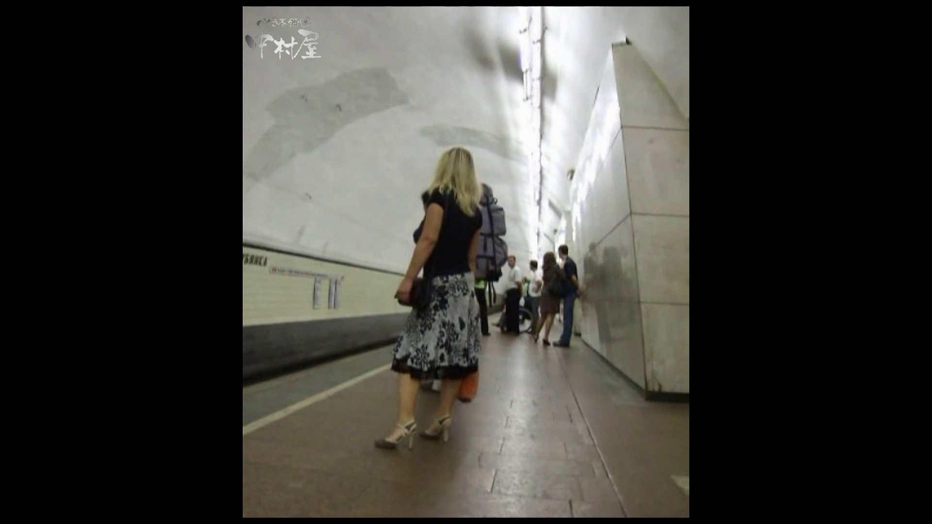 綺麗なモデルさんのスカート捲っちゃおう‼ vol08 お姉さんのエロ動画 | 0  91PIX 59
