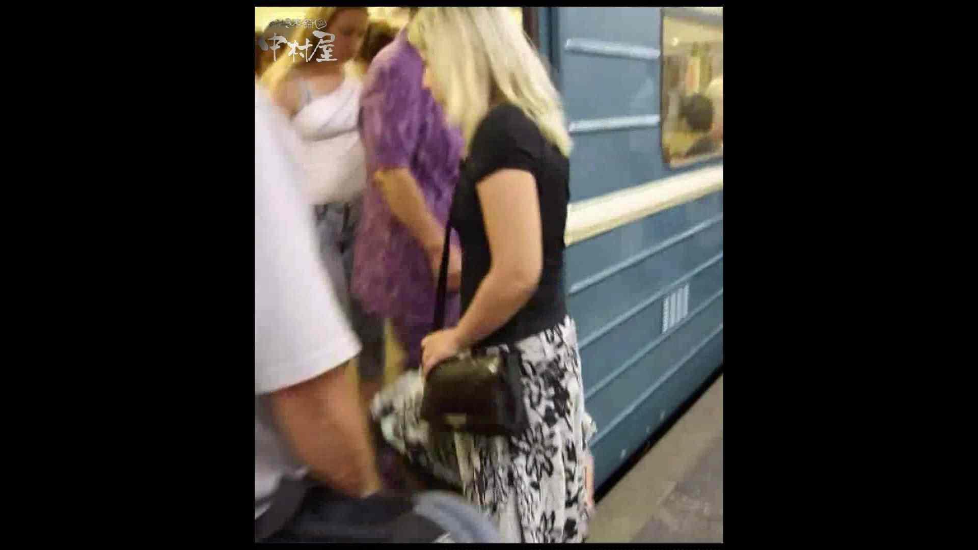 綺麗なモデルさんのスカート捲っちゃおう‼ vol08 お姉さんのエロ動画 | 0  91PIX 61
