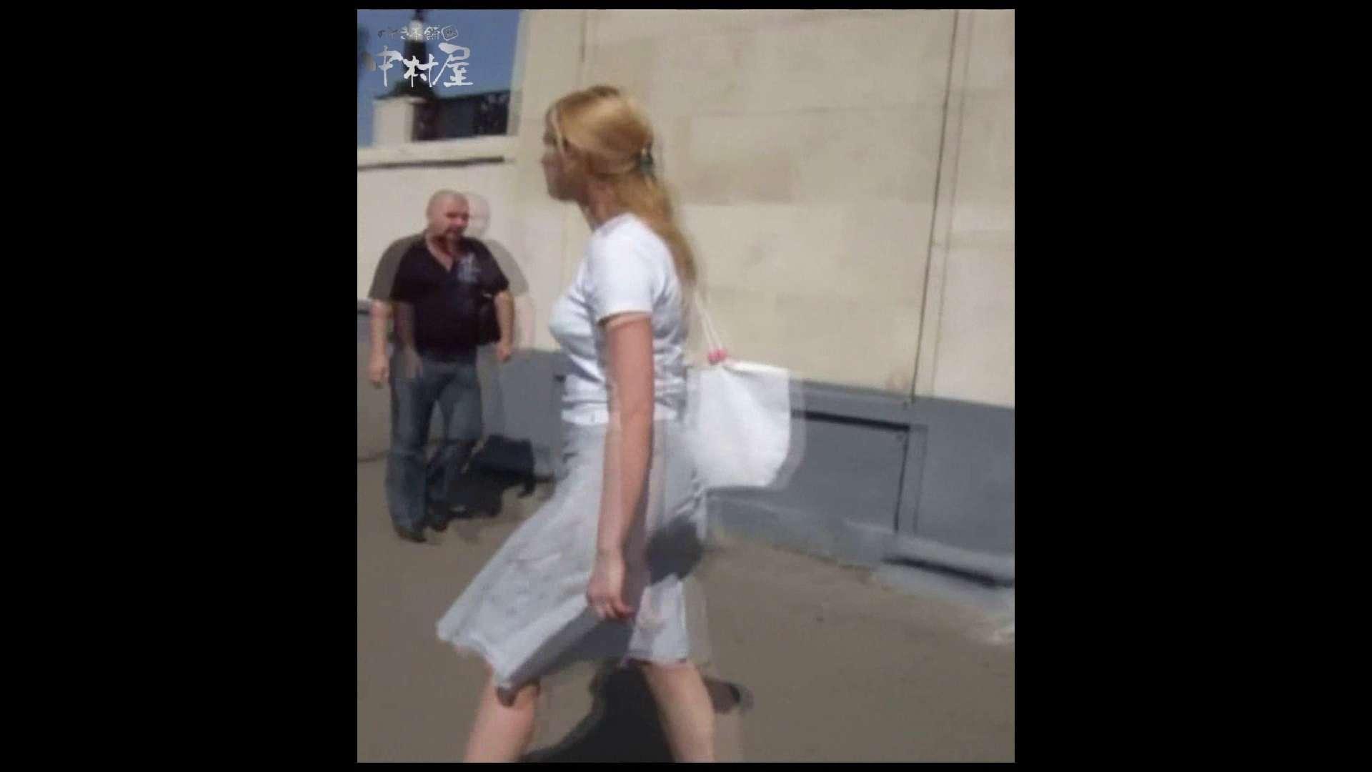 綺麗なモデルさんのスカート捲っちゃおう‼ vol08 お姉さんのエロ動画 | 0  91PIX 65
