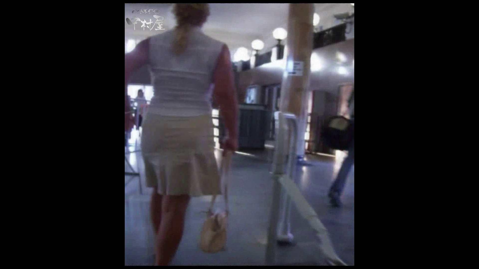 綺麗なモデルさんのスカート捲っちゃおう‼ vol08 お姉さんのエロ動画 | 0  91PIX 77