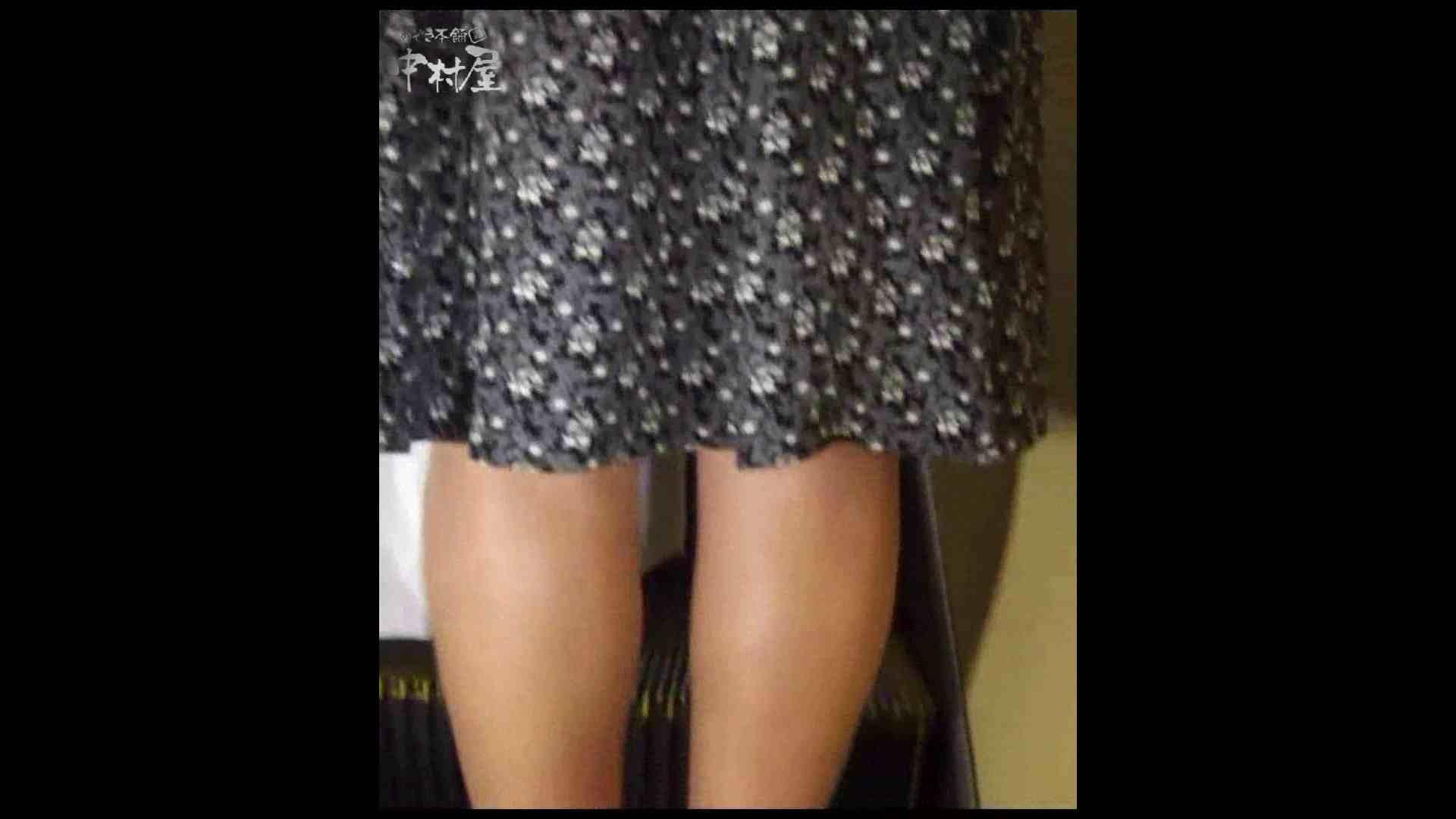 綺麗なモデルさんのスカート捲っちゃおう‼ vol08 お姉さんのエロ動画  91PIX 84