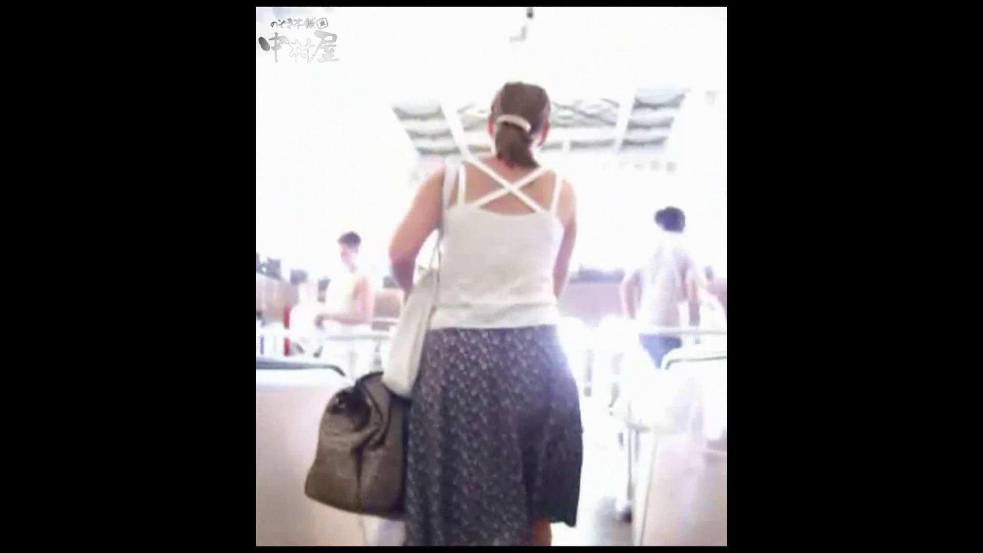 綺麗なモデルさんのスカート捲っちゃおう‼ vol08 お姉さんのエロ動画 | 0  91PIX 89